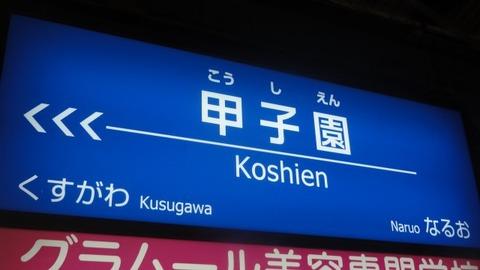 kyuuzyou-2-p131-1-1