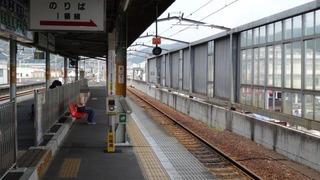 rail wars-5-6-3-1