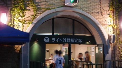kyuuzyou-2-p137-1-1