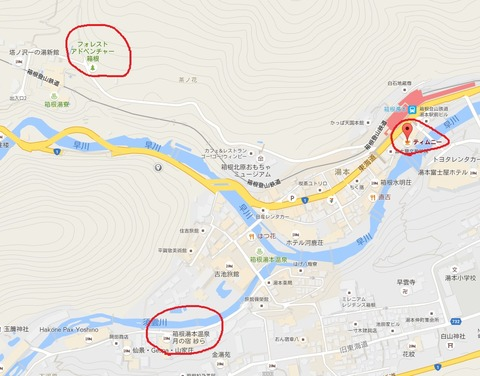 箱根温泉旅行マップ