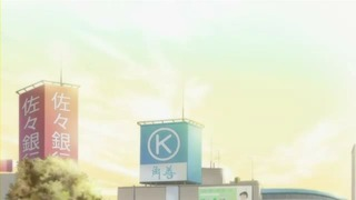 kinmoza-10-5-1-2