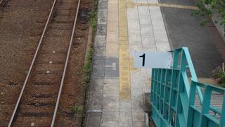 rail wars-5-8-1-1
