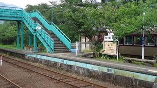 rail wars-5-8-7-1