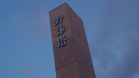 kyuuzyou-2-p134-1-1