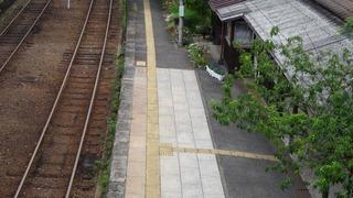 rail wars-5-8-2-1