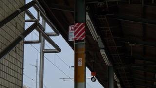 rail wars-5-6-4-1