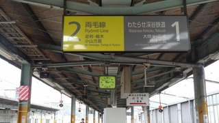 rail wars-5-6-2-1