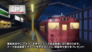 rail wars-5-6-3-2