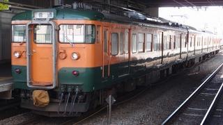 rail wars-5-2-1-1