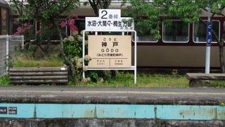 rail wars-5-8-10-1