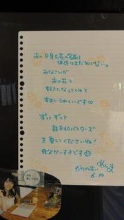 anohana-seichi-1-6