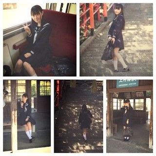 yu1memoblog20140605-1
