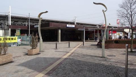 saekano-utaha1-p139