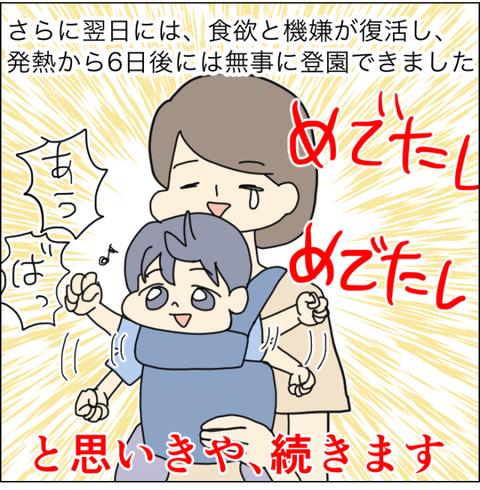 痙攣4_2
