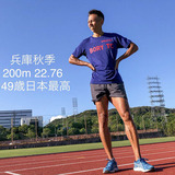 赤堀弘晃・200m22.76