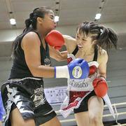 妹のボクシングデビュー戦