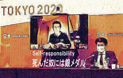 2021061701