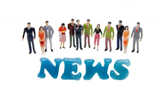 NEWSの文字と人々