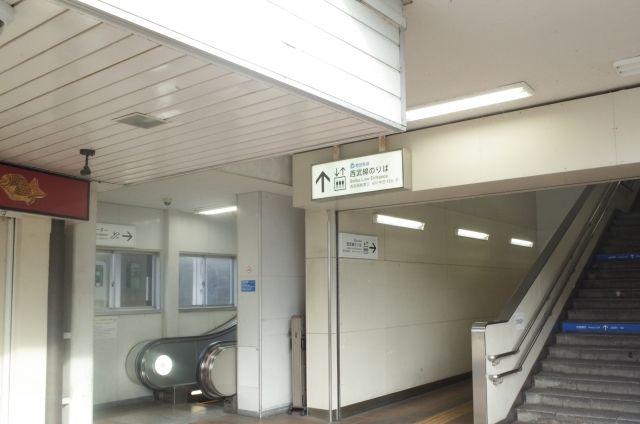 西武新宿線の上石神井駅