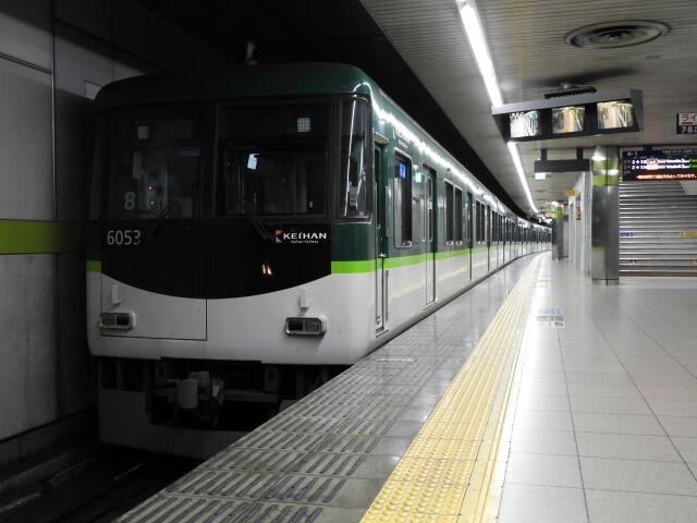 京阪電車(出町柳駅)