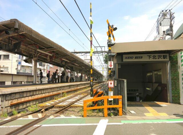 下北沢駅(京王井の頭線)