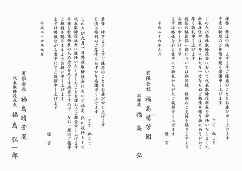 20141118140029_00001