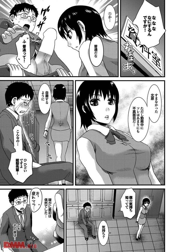 b247awako00240-0012