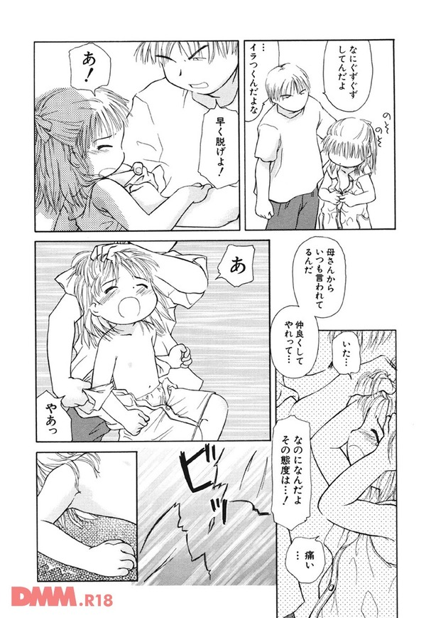 b360akubo00324-0013