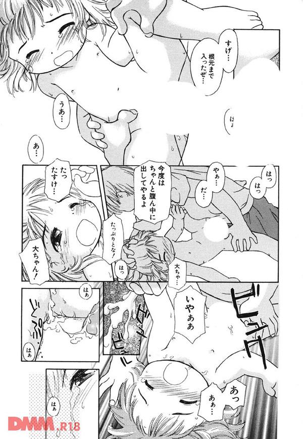 b360akubo00324-0020