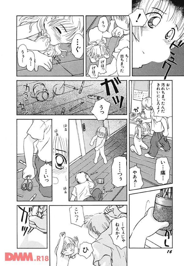 b360akubo00324-0017