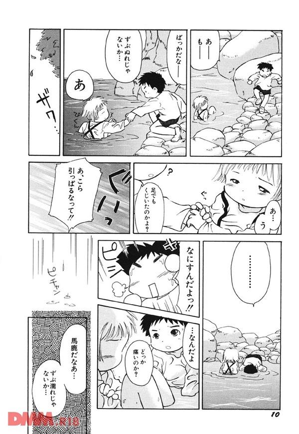 b360akubo00324-0011