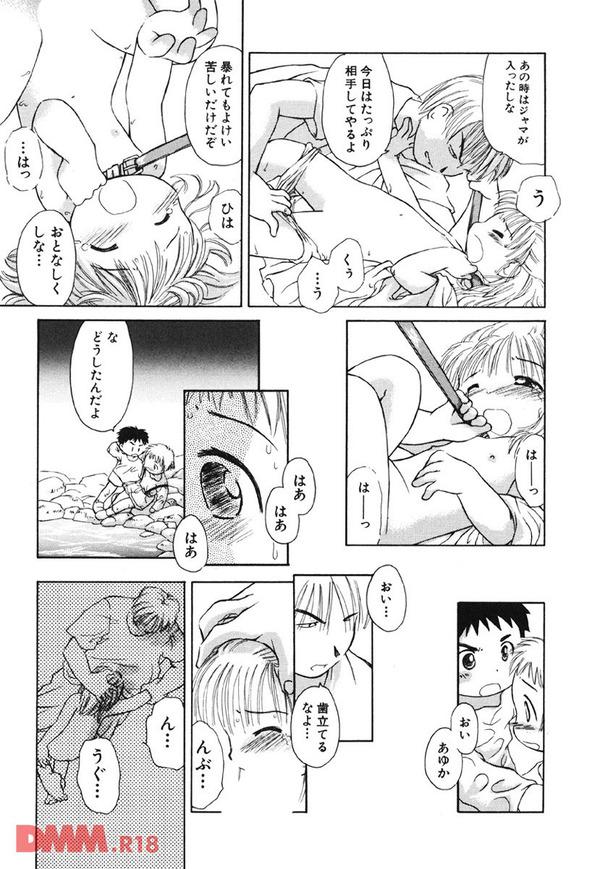 b360akubo00324-0016