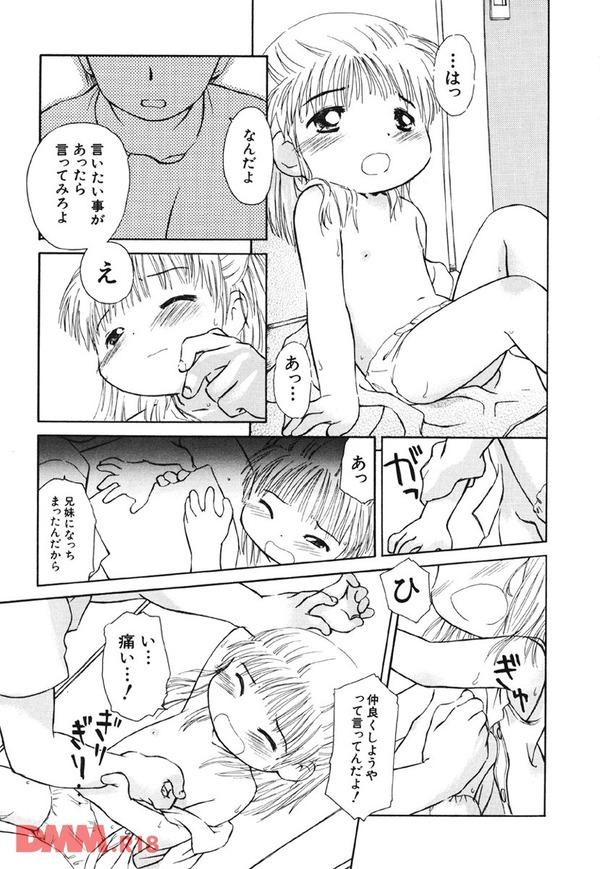 b360akubo00324-0014
