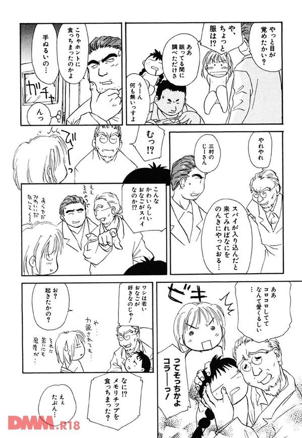 b360akubo00313-0011