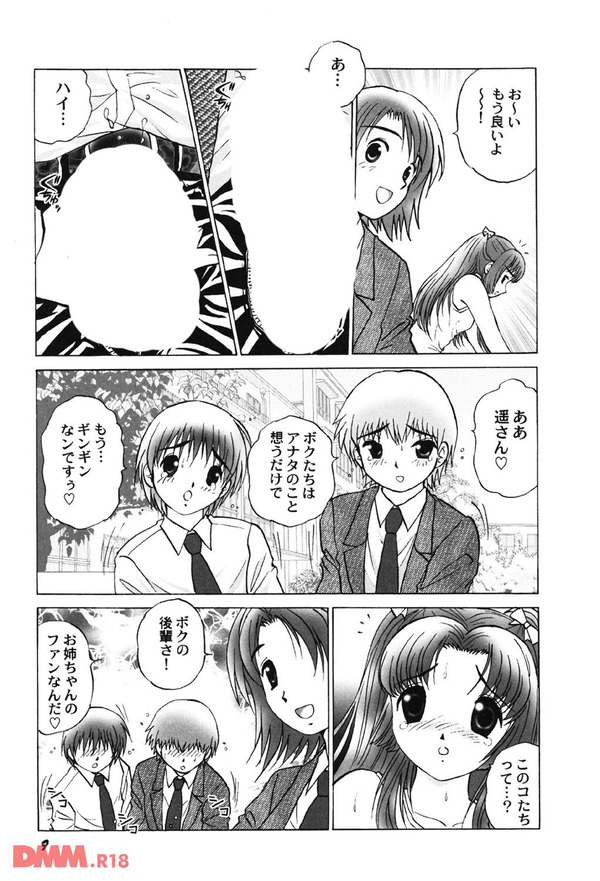 b360akubo00186-0010