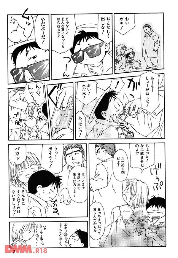 b360akubo00313-0008