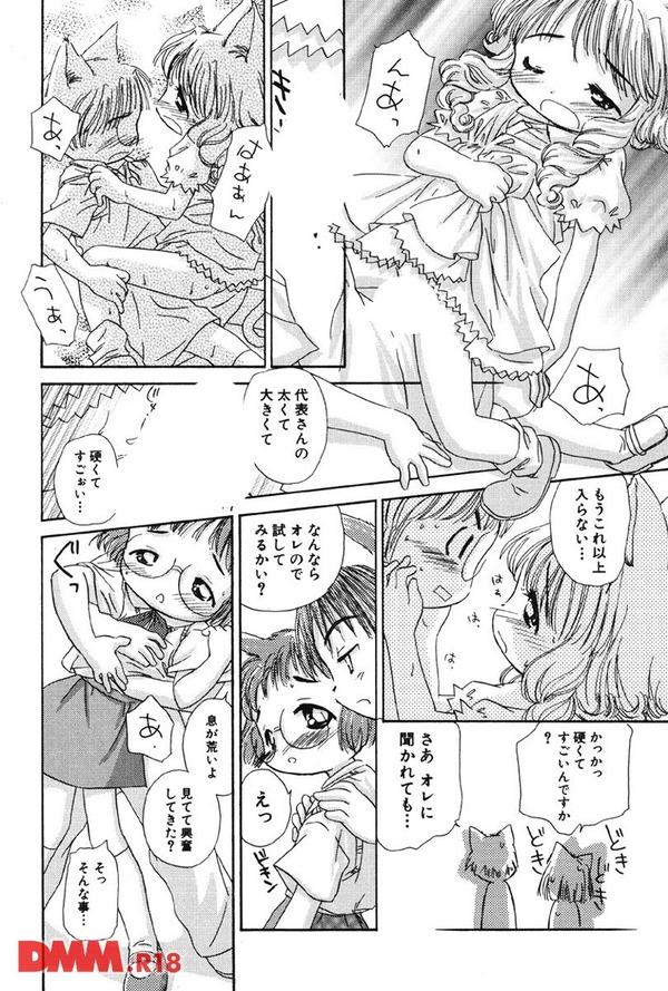 b360akubo00316-0011