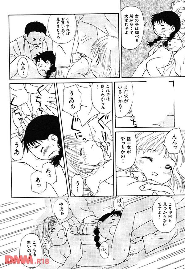 b360akubo00313-0017