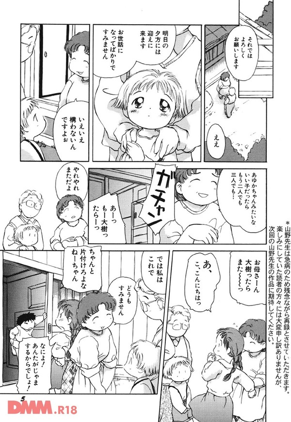b360akubo00324-0006