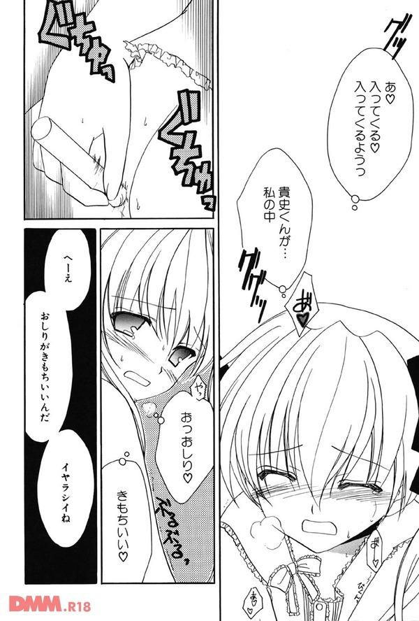 b360akubo00139-0009