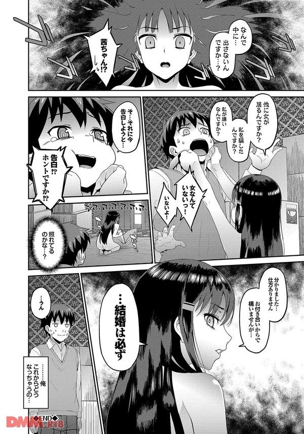 b247awako00254-0025