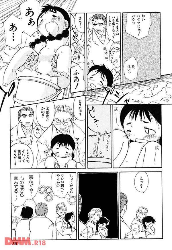 b360akubo00313-0014