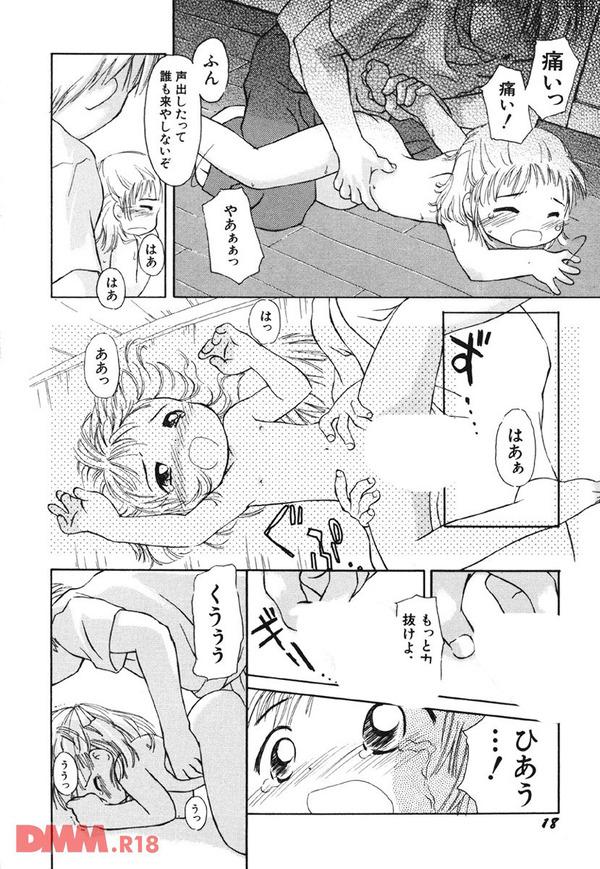 b360akubo00324-0019