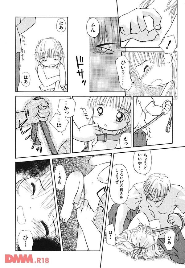 b360akubo00324-0015