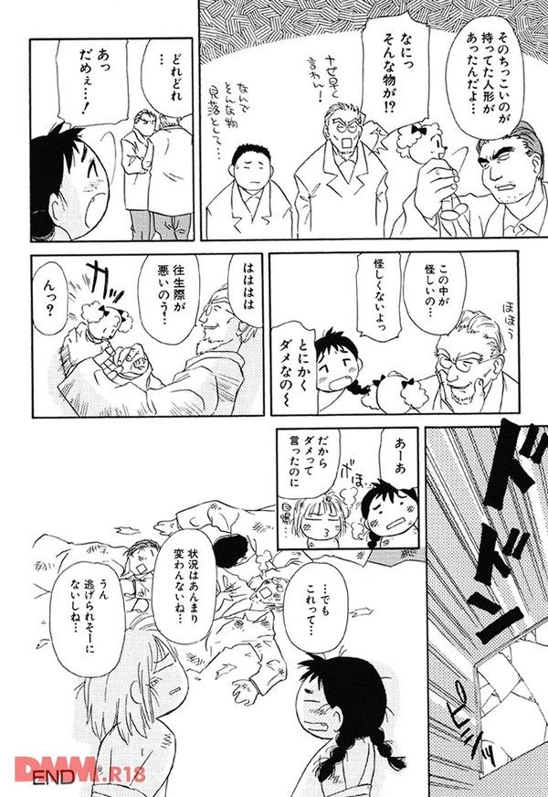 b360akubo00313-0023