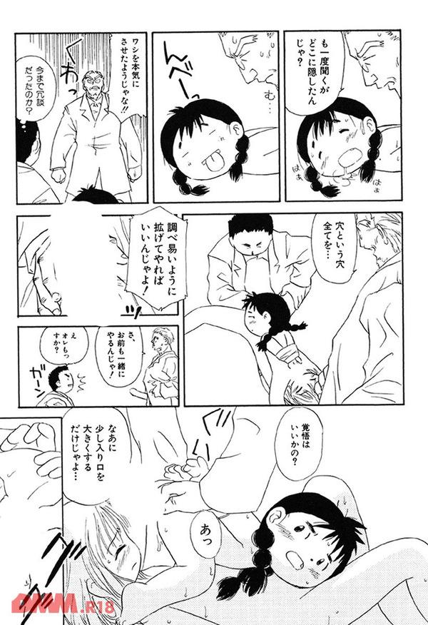 b360akubo00313-0018