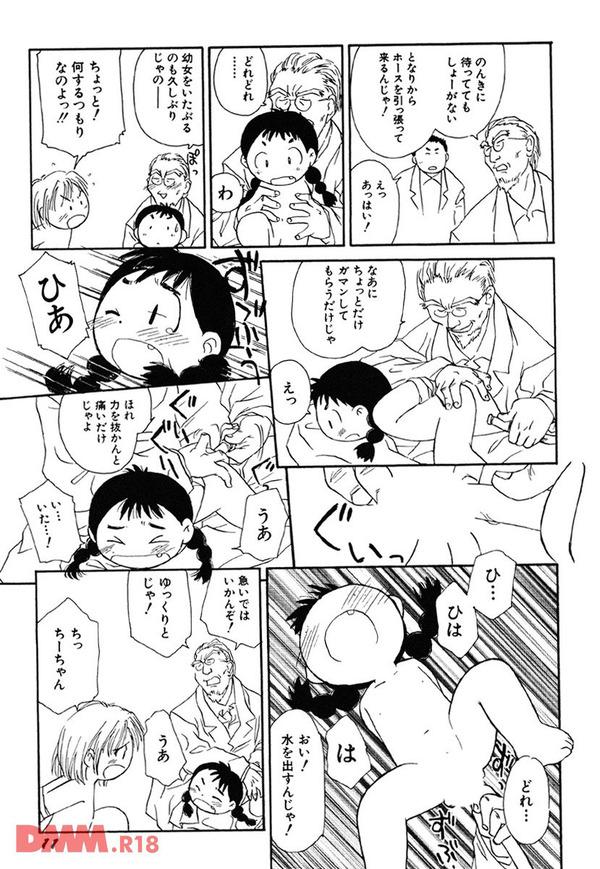 b360akubo00313-0012