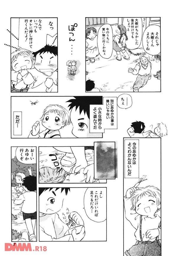 b360akubo00324-0008