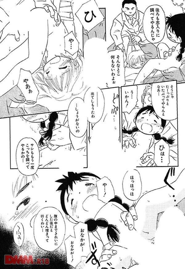 b360akubo00313-0021