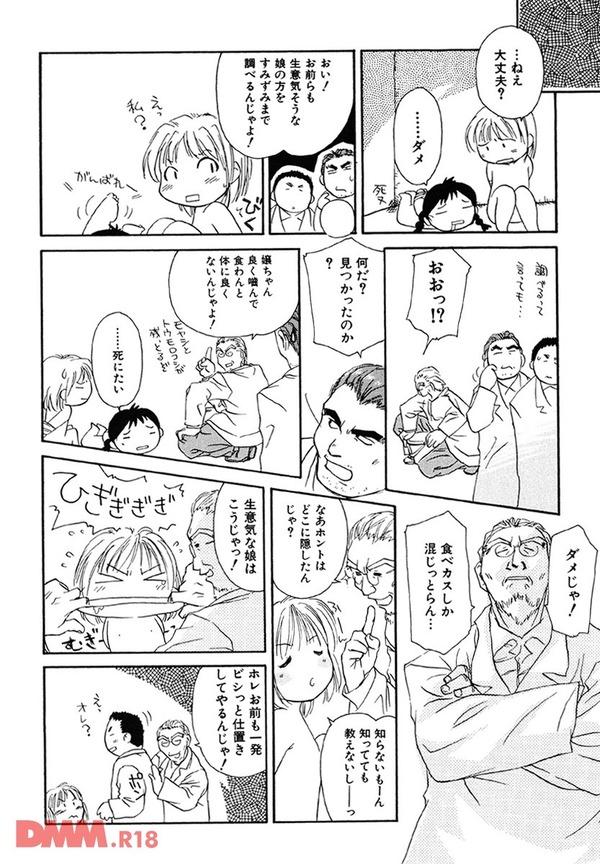 b360akubo00313-0015